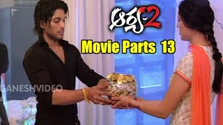 Video Arya 2 Movie Parts 13/14 || Allu Arjun, Kajal Aggarwal, Navdeep || Ganesh Videos download MP3, 3GP, MP4, WEBM, AVI, FLV Agustus 2018