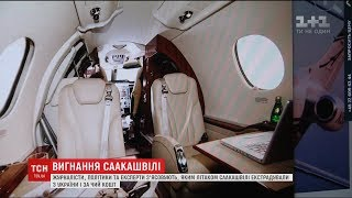 Саакашвілі екстрадували із України літаком, квиток на який коштує чверть мільйона гривень(, 2018-02-13T19:08:13.000Z)