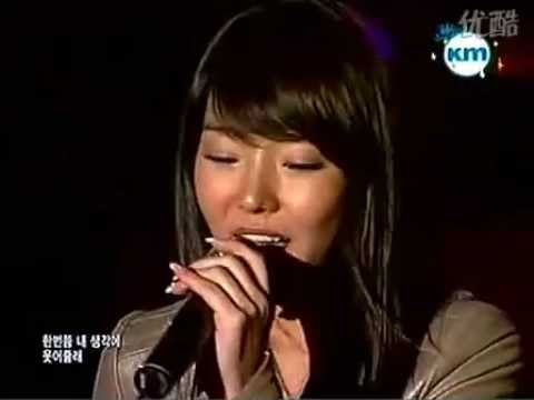 Black Pearl - Finally, It's You 20080627 KM