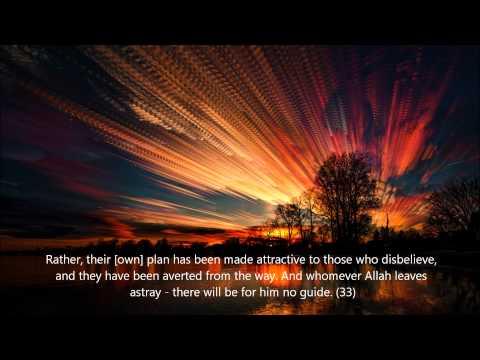 Surah Ar-Ra'd Aya 31 - 43 سورة الرعد...