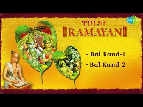 Tulsi Ramayan | Hindi Devotional Chants | Audio Jukebox