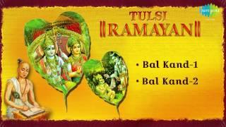 Tulsi Ramayan   Hindi Devotional Chants   Audio Jukebox