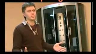 Репортаж душевые кабины(http://www.aquadgin.ru Тел.+7495771-18-66 или +79267215109 VK.http://vk.com/id168104085 Сегодня довольно много людей отказались от чугунных..., 2013-08-05T10:18:58.000Z)