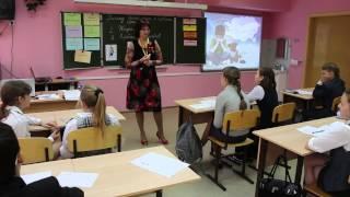 Горностаева  Оксана Станиславовна, Иркутская область ,Обществознание 6в класс