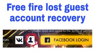 HOW TO GET YOUR LOST GUEST ACCOUNT BACK IN FREEFIRE BG? NOW