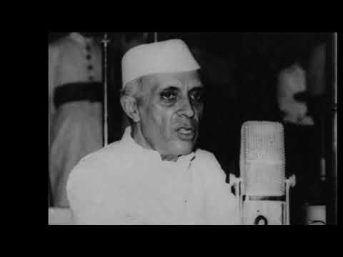 Original Speech in Hindi by First Indian Prime Minister Pandit Jawahar lal Nehru