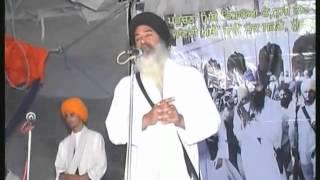 Bhai Amrik Singh Ji Damdami Taksal Ajnala
