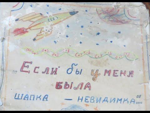 Сочинения учеников 5 класса 1962 год
