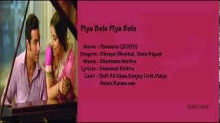 Piyu bole Piya bole - Parineeta Lyrical video