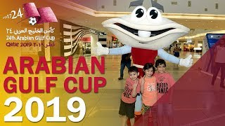 Arabian Gulf Cup 2019 | 24th Arabian Gulf Cup