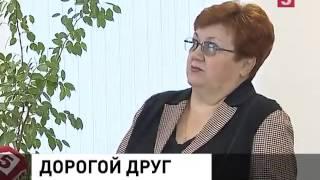 Собака поводырь не понравилась чиновникам в Нижнем Новгороде 480p
