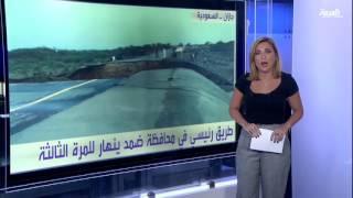 #أنا_أرى انهيار طريق رئيسي في محافظة ضمد جراء السيول