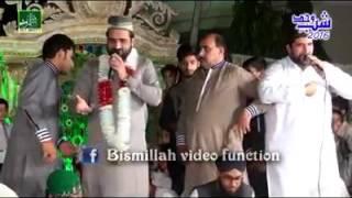 Punjabi Naat Qari Shahid Mahmood 2016