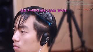 수원 남자 아이롱 다운펌  연화가 중요합니다.