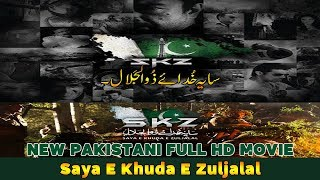 Pakistani New Movie Saya E Khuda E Zuljalal Full Movie 720p HD ISPR Pakistan Army Based Movie