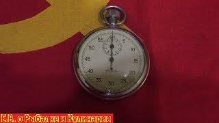Советский механический секундомер Агат Секундомер механический Агат сделано в СССР