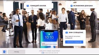 Eduson – Ведущий сервис корпоративного онлайн-обучения