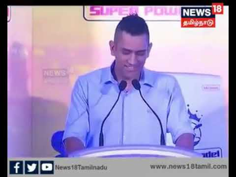 MSD Dhoni CSK IPL 2018 first interview