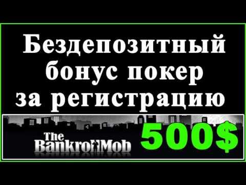 Стрим в лицензионное казино онлайниз YouTube · Длительность: 1 час36 с  · Просмотров: 141 · отправлено: 16-10-2017 · кем отправлено: VoteFan: Casino Stream