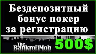 видео Игра на деньги на 888 Poker – онлайн-покер бесплатно на сайте.