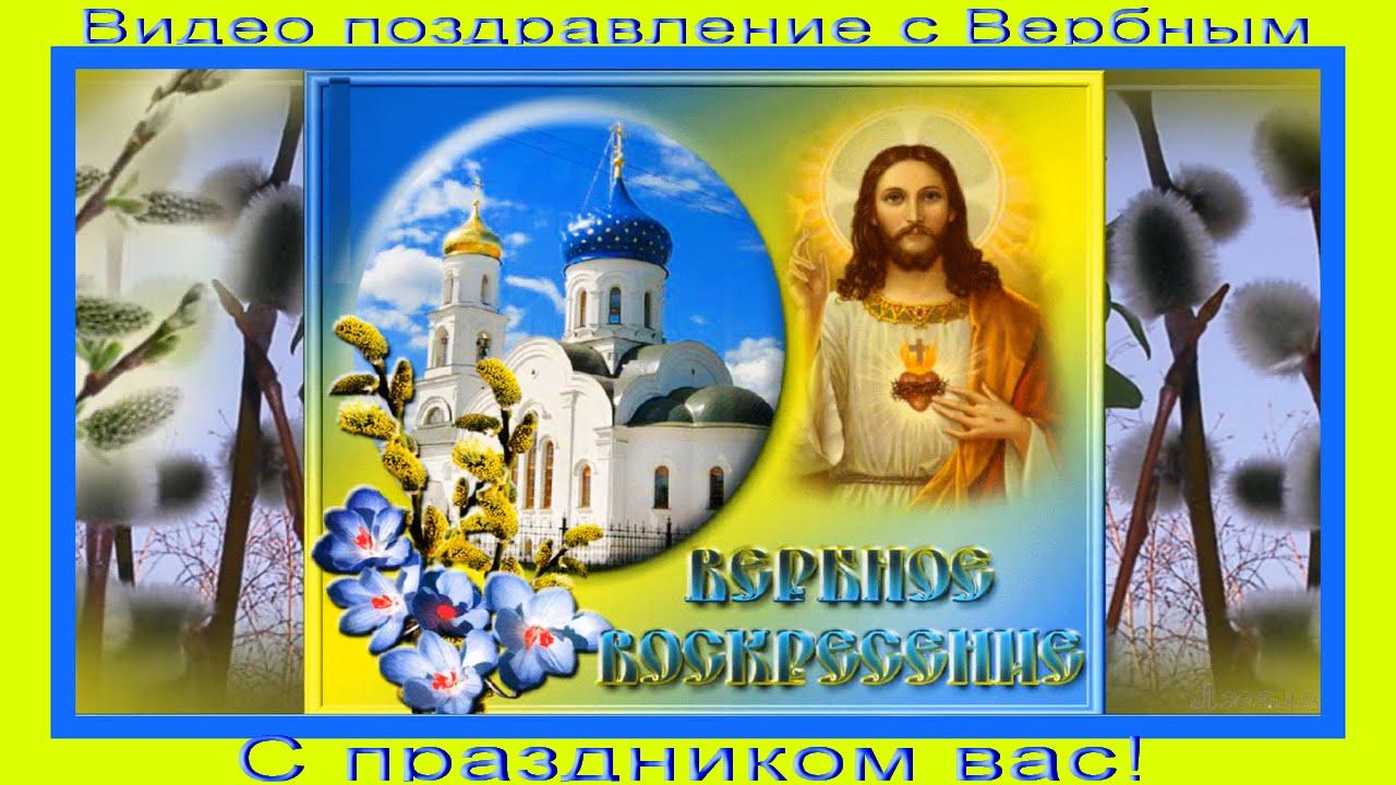 Одноклассники открытки имена