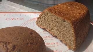 Хлеб из цельнозерновой муки Рецепт под видео