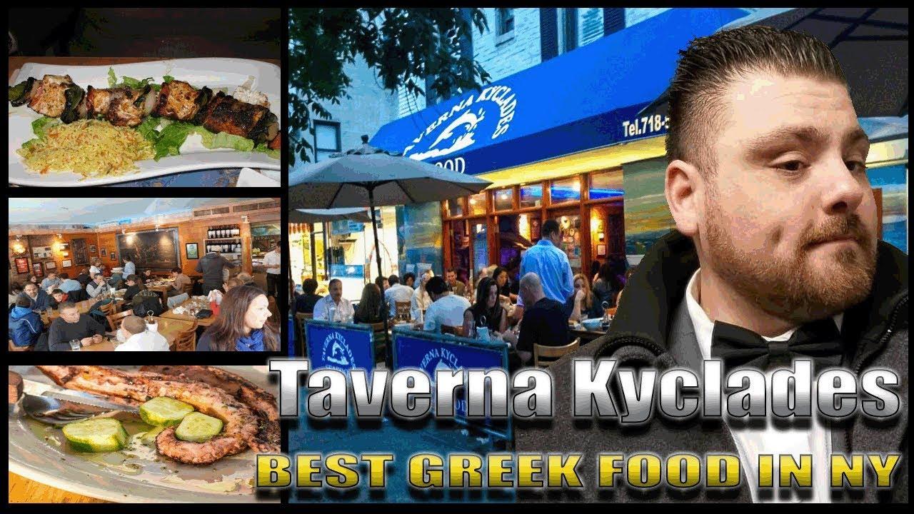 Best Greek Food New York City Astoria Queens Taverna Kyclades