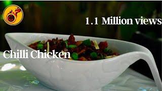 ചലല ചകകൻ Restaurant Style Chilli Chicken DryIndo-Chinese  Chilli ChickenEps:no-15
