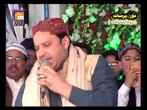 Uchiyan Ne Shana I Shahbaz Qamar Fareedi I Noor Ki Barsaat 2018 I Lahore
