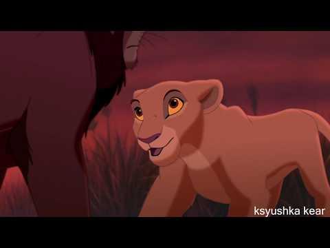 король лев(прикол)маша