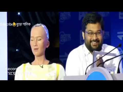 Robot Sophia in Dhaka, to appear publicly tomorrowVideo By BD Antivirus
