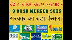 NINE BANK.MERGER NEXT MONTHS-GOVT QUICK ON THIS_ALERT FOR CUSTOMERS