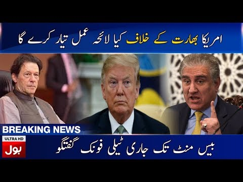 Imran Khan Ki Donald Trump Say Telephonic Guftagu