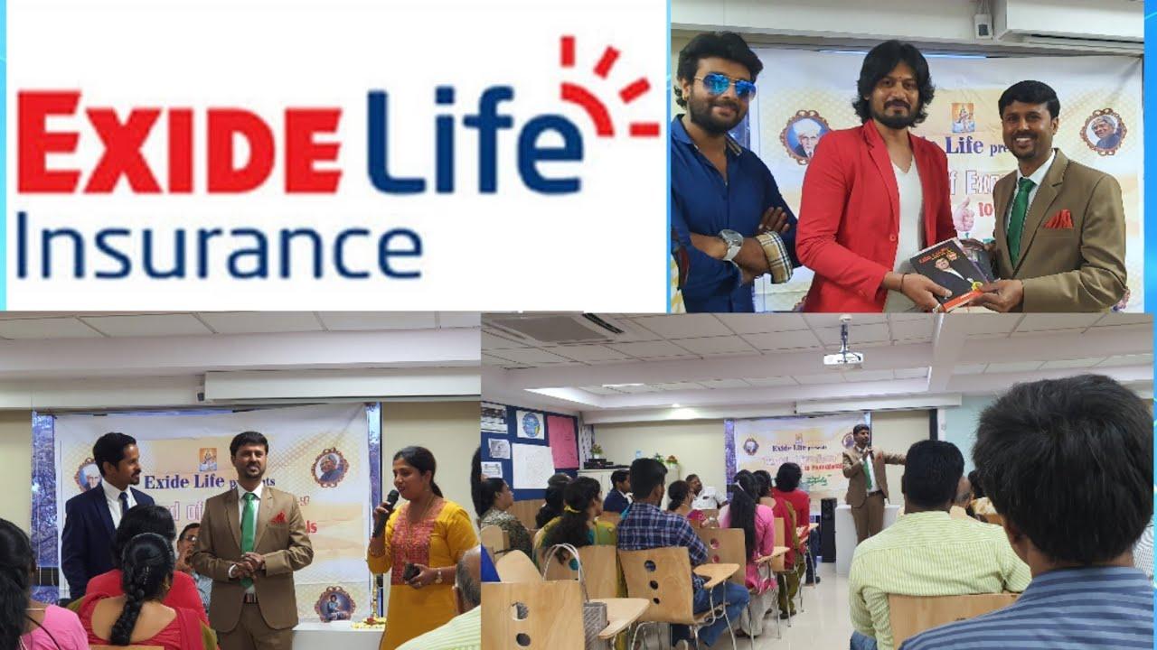 Exide life Insurance company  business training program ...