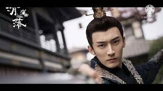 張宇俊如(Zhang Yu Jun Ru)- 夢回夜(Meng Hui Ye)Ost. 清落 Aka Qing Luo(Lyrics On Description)