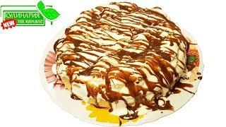 Бисквитный торт с бананами, шоколадом Сметанный крем Быстрые нямки Мамочкин канал