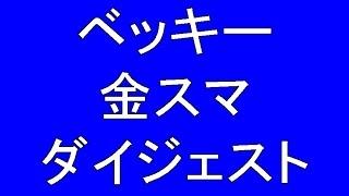 ロックバンド、ゲスの極み乙女。の川谷絵音さん(27) との不倫騒動を...