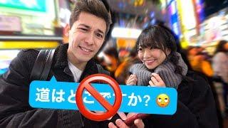 24H au JAPON sans parler Japonais - Louis-San