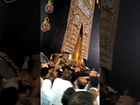 Live Haraam Sharif