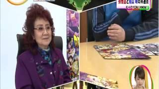 野沢雅子、鳥山明的對談 中文字幕