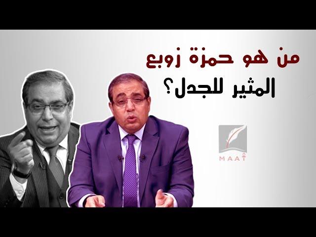 متجمعين على الخيانة الجماعة الإرهابية تجمع فاشل بالثانوية