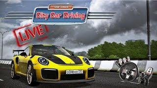 [LIVE 🔴] City Car Driving 1.5 - MODS | #CCD #AUDI #BMW #MERCEDES | PL & ENG | 1080p & 60 fps