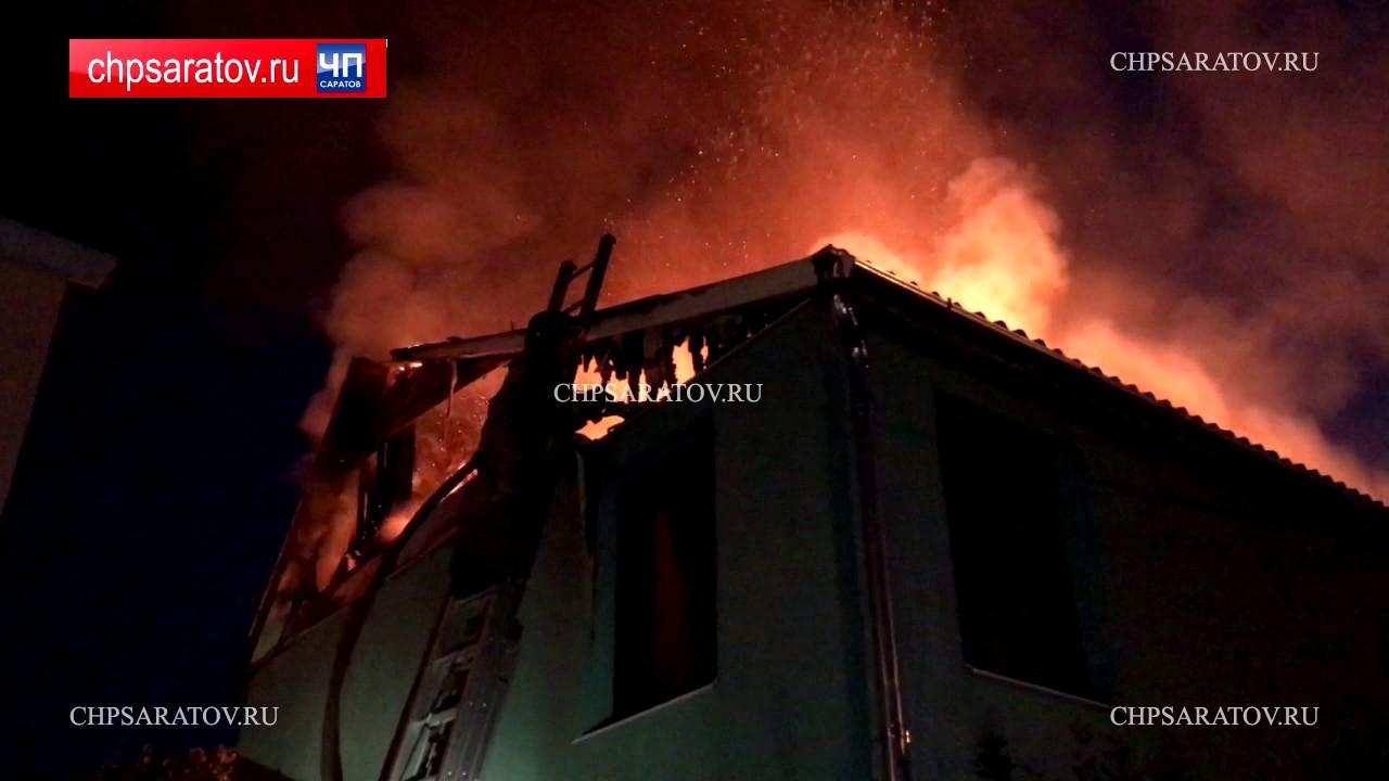 Пожары в городе саратове в волжском районе