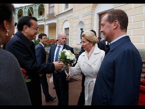 Музей-заповедник «Павловск». Визит премьера Госсовета КНР Ли Кэцяна