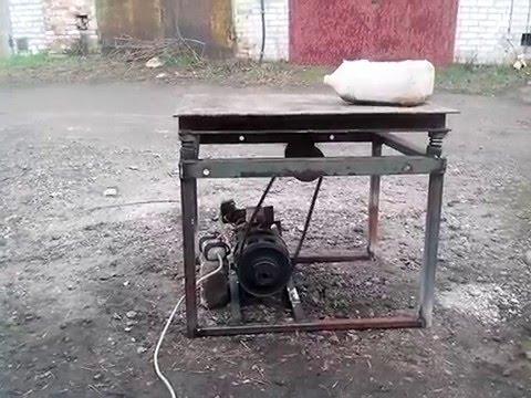 вибростол с двигателем от стиральной машины