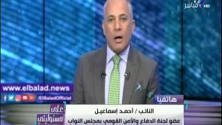 عضو لجنة الأمن القومي يطالب الرئيس بالتدخل لإنقاذ صناعة الدواجن.. فيديو