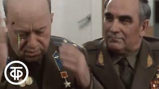 Хозяин неба. Александр Покрышкин (1985)