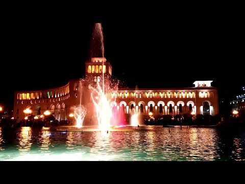 Dancing Fountain at Republic Square