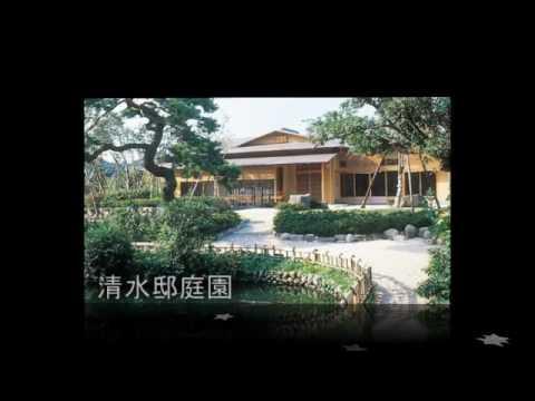 静岡県名所フォトライブラリー