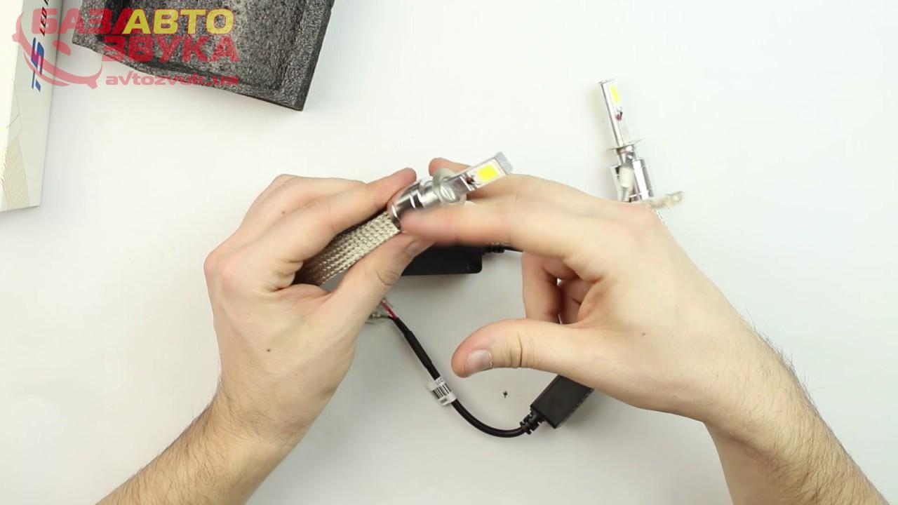 У нас представлен широкий ассортимент led h3 ламп различной мощности и ценовой категории. Купить диодные лампы h3 в интернет-магазине.